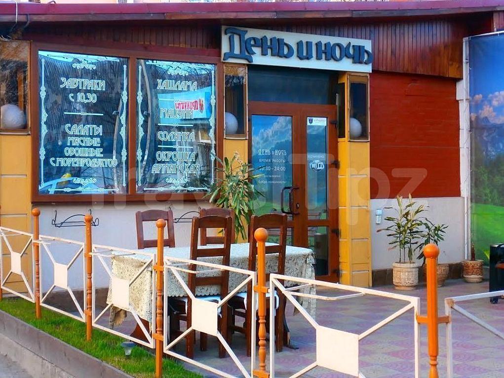 вакансия кафе ресторан здоровое питание диетическое питание